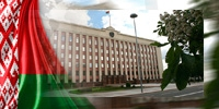 The official internet-portal of the President of the Republic of Belarus