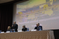The community discussed the environmental report on the strategic environmental assessment of the draft strategy for the management of spent nuclear fuel of Belarusian NPP