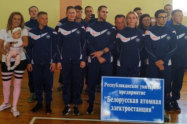 Спортивная победа Белорусской АЭС